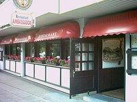 gladbeck+restaurant-ambassador+bild01.jpg